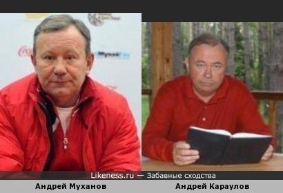 Андрей Муханов похож на Андрея Караулова