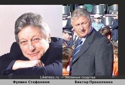 Фулвио Стефанини похож на Виктора Прокопенко