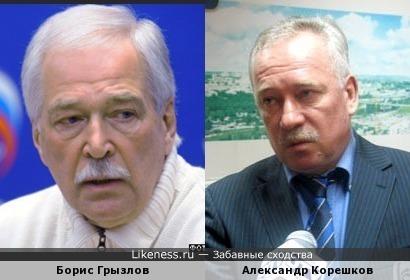 Борис Грызлов похож на Александра Корешкова