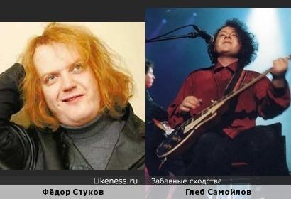 Фёдор Стуков похож на Глеба Самойлова времён Агаты Кристи