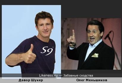 Давор Шукер похож на Олега Меньшикова