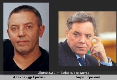 Барабанщик Группы ЛЮБЭ Александр Ерохин похож на Бориса Громова