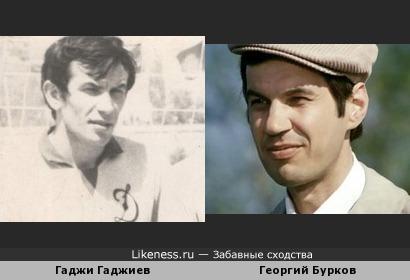 Гаджи Гаджиев похож на Георгия Буркова
