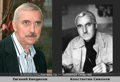 Евгений Киндинов похож на Константина Симонова