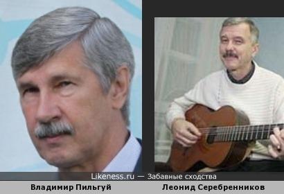 Владимир Пильгуй похож на Леонида Серебренникова