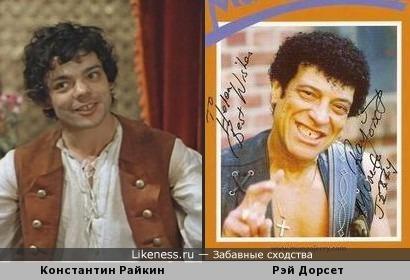 Константин Райкин похож солиста группы Mungo Jerry Рэя Дорсета