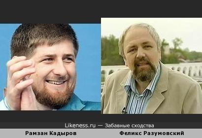 Рамзан Кадыров напоминает Феликса Разумовского
