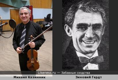 Михаил Казинник просто вылитый Зиновий Ефимович Гердт