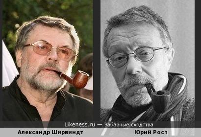 Александр Ширвиндт и Юрий Рост:Дружба Дружбой,а Табачок Врозь!