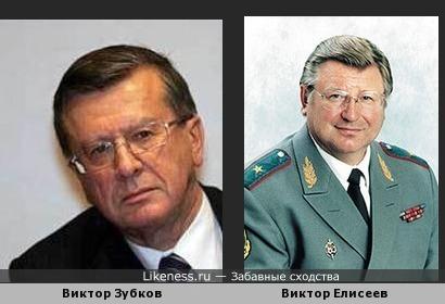 Виктор Зубков похож на Виктора Елисеева