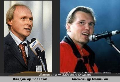 Директор Дома-Усадьбы Ясная Поляна Владимир Толстой похож на Шансонье Александра Малинина