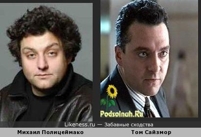 Если оставить за скобками причёски,то сходство очевидно!