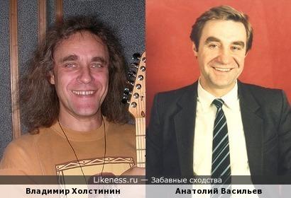 А ведь Отец-Основатель Группы Ария-то похож на Анатолия Васильева!