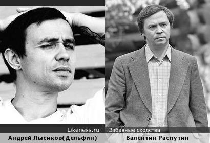 Поэт и Музыкант Андрей Лысиков с годами становится всё больше и больше похож на Писателя Валентина Распутина