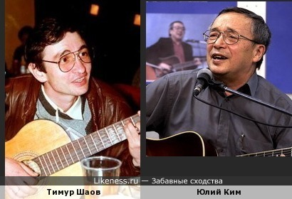 Теперь понятно,кто образец для подражания у Тимура Шаова!