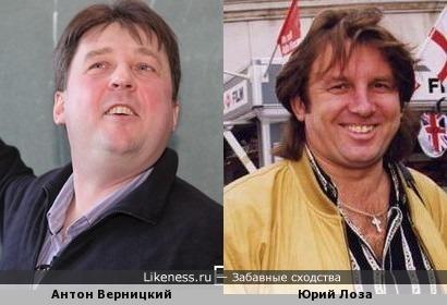Корреспондент Первого Канала Антон Верницкий похож на Шансонье Юрия Лозу