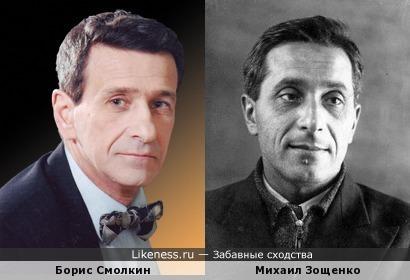 Борис Смолкин похож на Михаила Зощенко