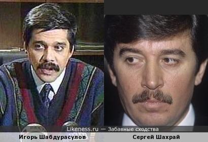 Два Подзабытых Ельцинских Аппаратчика похожи
