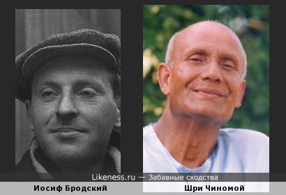 Иосиф Бродский и Шри Чинмой...без комментариев!