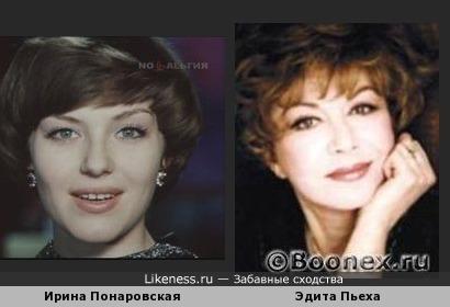 Две Легенды Советской Эстрады...