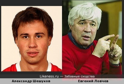 Евгений Ловчев сейчас и тридцать лет назад