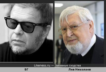 Патриарх Российского Рока БГ с годами всё больше похож на Льва Николаева