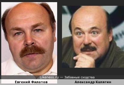Актёры Евгений Филатов и Александр Калягин