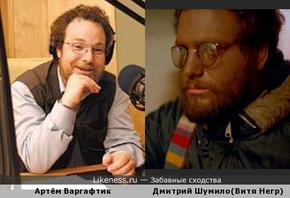 Культуролог Артём Варгафтик напоминает персонажа из фильма Асса