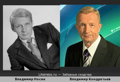 Комедийный Актёр Владимир Носик напомнил Бессменного Спецкора в Германии Владимира Петровича Кондратьева!