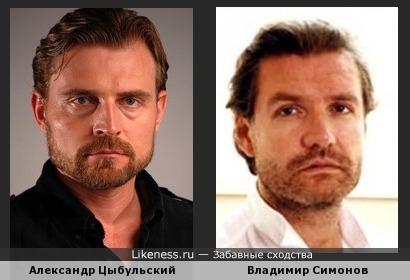 Актёры Александр Цыбульский и Владимир Симонов похожи!