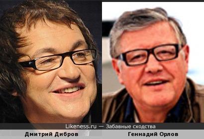 Дмитрий Дибров напомнил Геннадия Орлова