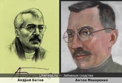 Классики Русской Литературы...