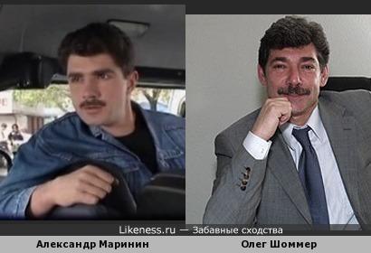 Актёр Александр Маринин похож на Спецкора во Франции Олега Шоммера