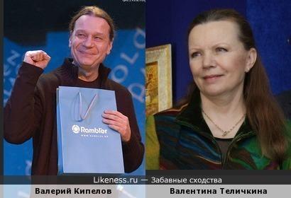 Валентина Теличкина-Старшая Сестра Валерия Кипелова?!
