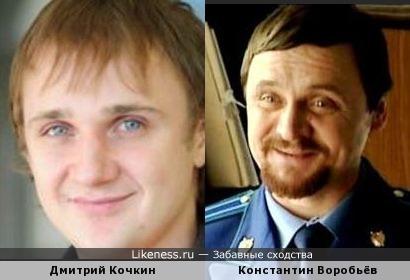 Питерские Актёры Дмитрий Кочкин и Константин Воробьёв похожи!