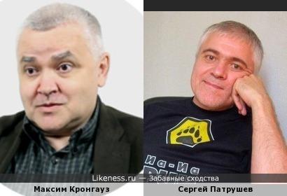 Филолог Максим Кронгауз и Поэт Сергей Патрушев