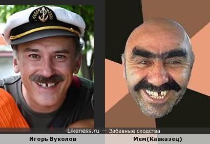 Ведущий канала RTG Игорь Вуколов похож на Интернетный Собирательный Образ Весёлого Кавказца,вах!