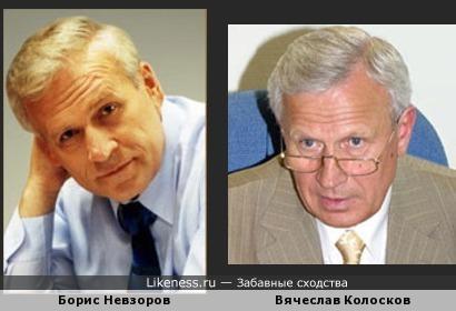 Борис Невзоров похож на Вячеслава Колоскова