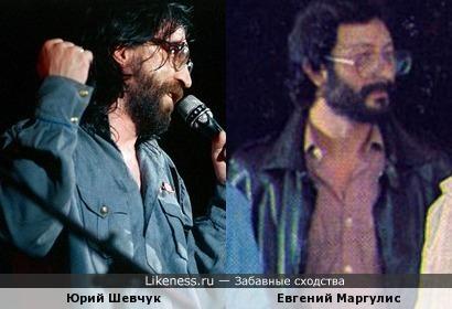 Юрий Шевчук и Евгений Маргулис были похожи в годы Перестройки