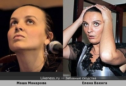 Маша Макарова напомнила Елену Ваенгу