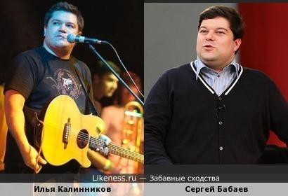Лидер Группы Високосный Год Илья Калинников и Ведущий Дневных Новостей Сергей Бабаев