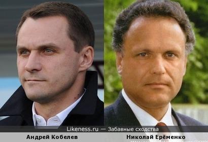 Андрей Кобелев с годами всё больше походит на Николая Ерёменко