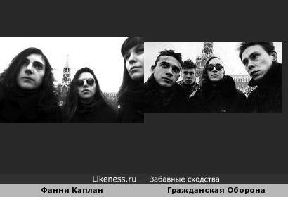 Женская Рок-Группа подражает Мужской!