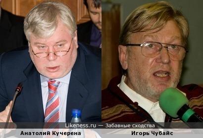 Игорь Чубайс похож вовсе не на своего Младшего Брата,а на Известного Адвоката Анатолия Кучерену
