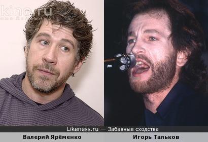 Всегда считал этого талантливого актёра похожим на гениального Игоря Талькова