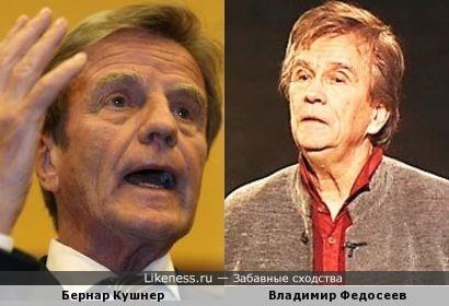 Политик Бернар Кушнер похож на Маэстро Владимра Федосеева