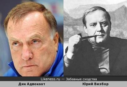 Бвший Главный Тренер Сборной РоссииДик Адвокаат напоминает Журналиста Юрия Визбора