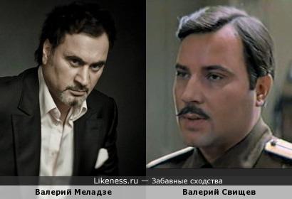 Певец Валерий Меладзе похож на своего тёзку Актёра Валерия Свищева