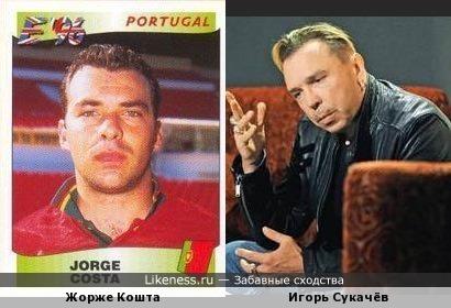 Португальский Футболист и Тренер напоминает Российского Рок-Музыканта и Режиссёра