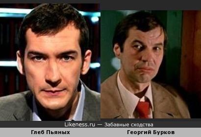 Скандальный Тележурналист-Сплетник и Замечательный Советский Актёр!